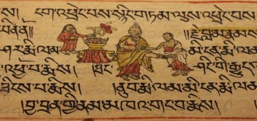towards_manual_tibetan_manuscript_illustr